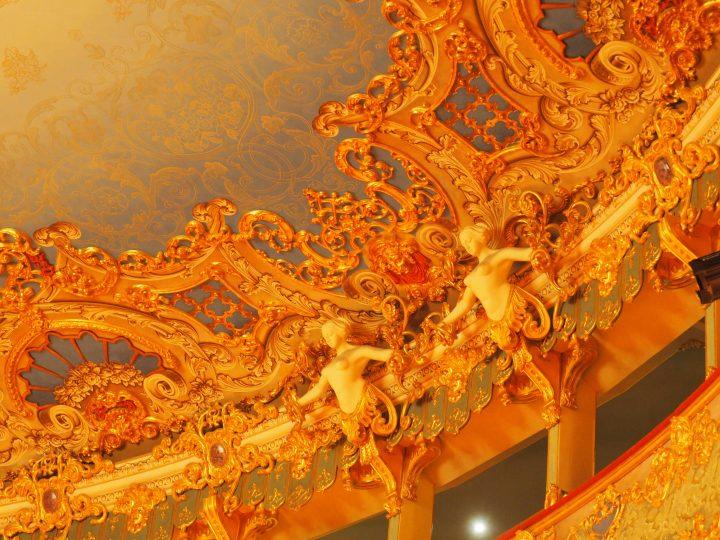 Nereids on the ceiling