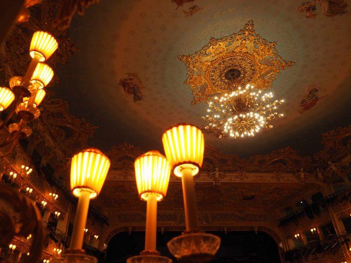 La Fenice Theatre in Venice