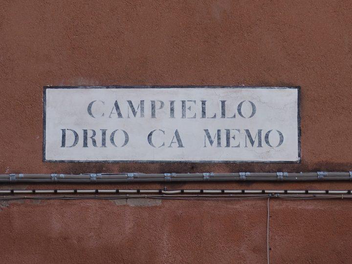 campiello small square behind Ca' Memmo